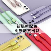 倍思液态硅胶苹果数据线iPhone手机充电线6s器7P加长11快充平果ipad快充电线