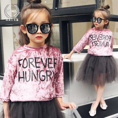 女童打底衫2018春夏新款童装韩版字母宽百搭松长袖T恤儿童上衣 发货周期:一般在付款后2-90天左右发货,具体发货时间请以与客服协商的时间为准