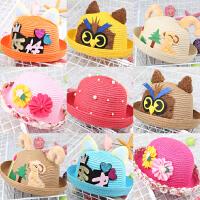 儿童遮阳帽子熊猫天才任性珍珠礼帽可爱卡通草帽沙滩帽宝宝帽子