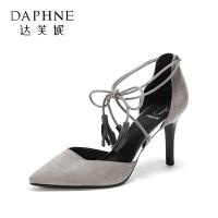 Daphne/达芙妮秋款吉利流苏绑带尖头高跟女单鞋