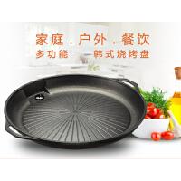 户外运动烧烤盘 S圆形 烤盘 卡式炉烤肉盘铁板烧