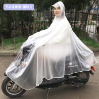 电动自行车雨衣电瓶车男女自行车雨衣长款身单人透明防水骑行雨披 X
