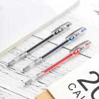 中性笔 签字笔学生文具黑蓝红0.5全针管笔考试专用笔水笔