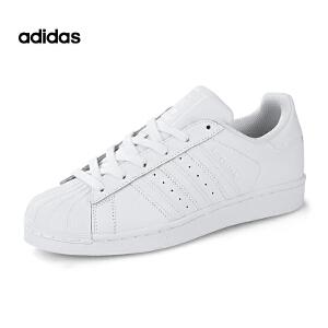 Adidas/阿迪达斯三叶草经典贝壳头小白鞋运动休闲板鞋B23641