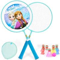 儿童羽毛球拍双拍套装小学生3-12岁大圆拍子互动宝宝玩具