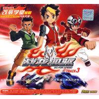 战龙四驱3(2VCD)
