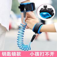 儿童牵引绳宝宝小孩安全绳手环背包牵手溜娃绳 钥匙锁款 可旋转蓝色1.5米