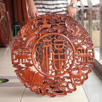 木雕挂件客厅背景墙中式玄关圆形福字壁挂香樟木雕花板装饰品 老体