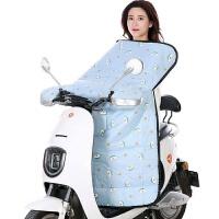 电动车挡风 棉被 电动摩托车挡风被电瓶小型电车冬季加绒加厚防雨防风罩秋冬天防水