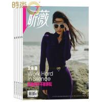 昕薇 时尚娱乐期刊2018年全年杂志订阅新刊预订时尚杂志1年共12期7月起订