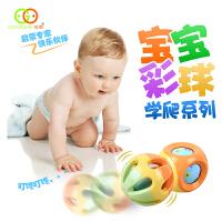 谷雨宝宝叮咚球滚球 婴儿手抓摇铃球玩具 儿童早教益智0-1岁响铃 (圆形方形2件套)