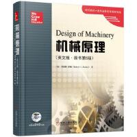 【旧书二手9成新】【正版图书】机械原理 (英文版 原书第5版) [美]罗伯特.诺顿(Robert L.Norton)