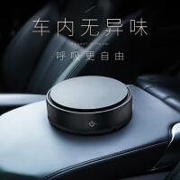 车载空气净化器智能除甲醛烟味异味PM2.5汽车内用负离子