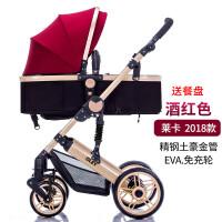 高景观婴儿推车可坐可躺儿童宝宝bb手推车减震折叠轻便婴儿车