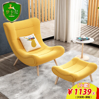 北欧蜗牛椅老虎椅单人沙发椅子卧室阳台现代简约休闲布艺懒人躺椅