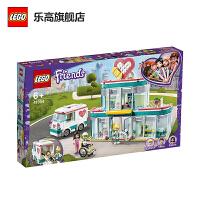 【当当自营】LEGO乐高积木 好朋友Friends系列 41394 2020年1月新品 6岁+ 心湖城医院