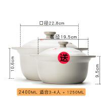 陶瓷砂锅 耐高温宽口陶瓷煲明火专用汤煲煮粥煲 砂锅 锅