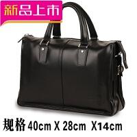 男士真皮手提包横款公文包大容量商务男包出差旅行包15.6寸电脑包