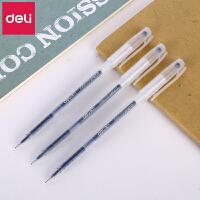 Deli/得力 6668-3中性笔/黑色三支装 0.5mm走珠笔碳素笔签字笔红蓝黑笔水笔学生考试练字专用笔学生文具用品