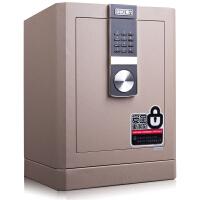 【下单立减100元】得力33145圣骑士系列高级保险箱 3C认证 安全可靠 家用尊贵防盗保险柜办公 高52cm