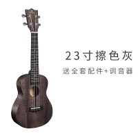 尤克里里初学者23寸吉他儿童入门小吉他学生乌克丽丽ukulele