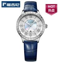 【官方直营】罗西尼正品手表时尚休闲水钻腕表真皮镶钻彩贝石英女表FL12514658-1