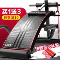 仰卧板仰卧起坐健身器材家用多功能运动辅助器锻炼健腹肌板