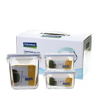 三光云彩进口钢化玻璃保鲜盒 微波炉饭盒礼盒三件套装密封玻璃碗带盖保鲜盒