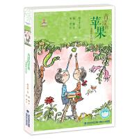 青涩的苹果・老师的54封信――台湾儿童文学馆・精品美文
