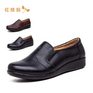 【专柜正品】红蜻蜓女式舒适时尚牛皮鞋单鞋
