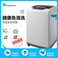 小天鹅(LittleSwan)波轮洗衣机全自动 小京鱼APP控制 8种水位 强力去污 品质电机 7公斤TB70V20W