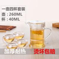 260ml泡茶器+4个名品杯耐热玻璃茶杯三件式鹰嘴高硼硅耐高温玻璃煮茶器