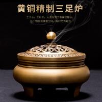 创意摆件盘香三足香薰炉香炉铜家用室内沉香熏香炉檀香安神盘香