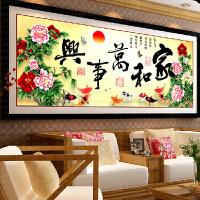 印花3d十字绣画 家和万事兴九鱼图新款客厅系列大幅 牡丹花开富贵