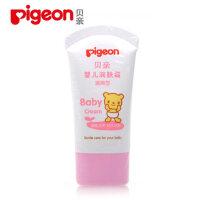 贝亲婴儿润肤霜(清爽型) 宝宝护肤霜IA103 保持肌肤清洁
