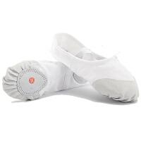 幼儿童舞蹈鞋软底练功鞋芭蕾舞鞋女童跳舞鞋形体瑜伽鞋猫爪鞋 白色 皮头普通款