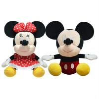 米老鼠小玩偶公仔可爱米奇米妮挂件创意毛绒玩具礼品 +红底白点米妮 20CM[ 优质面料]