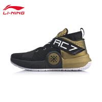 李宁篮球鞋男鞋新款韦德系列ALL CITY 7减震回弹男士中帮运动鞋