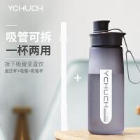 大容量水杯男太空杯子吸管塑料水��敉獗�y夏天�\�哟筇�瓶健身