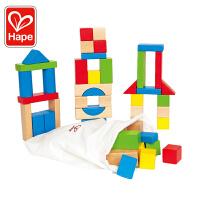 【3件5折】Hape榉木50块彩虹积木1-6岁大块木制进口榉木儿童玩具婴幼玩具E8003