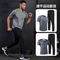 运动套装男跑步健身服短袖足球长裤速干t恤运动衣服