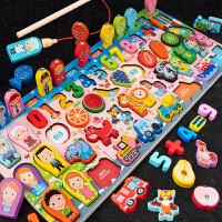 幼儿童玩具数字拼图积木形状配对板早教益智力玩具开发木质1-2岁半3男孩女孩宝宝