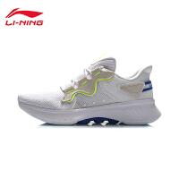 李宁跑步鞋男鞋eazgo舒适系列2020新款透气跑鞋男士低帮运动鞋