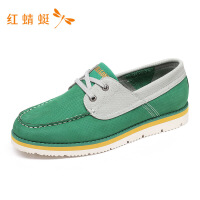 红蜻蜓男鞋运动舒适防滑潮流大气透气板鞋休闲系带低帮鞋