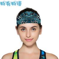 物有物语 瑜伽发带 瑜珈弹力发带印花跑步运动时尚宽头带瑜伽室内运动头巾吸汗瑜伽健身护具束发带