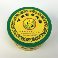 【二十盒 20沱】2005年下关金丝沱 生茶