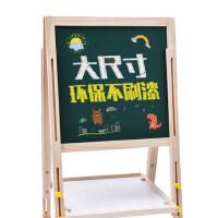 儿童小支架式黑板家用教学粉笔双面磁性涂鸦画写字板幼儿挂式画板