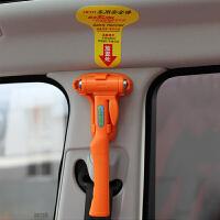 【支持礼品卡】车用安全锤车载破窗器汽车应急逃生锤车辆救生锤公交车破窗锤y9t
