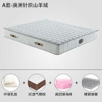 床垫十大 品牌席梦思床垫十大 品牌 床垫 椰棕 1.8x2.0米床垫 1