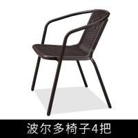 户外阳台桌椅小茶几铁艺休闲靠背椅子庭院组合简约藤椅三件套